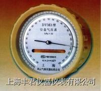 DYM3型空盒气压表  DYM3