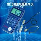 MT160超声波测厚仪 MT160超声波测厚仪