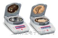 水分分析仪 MB23