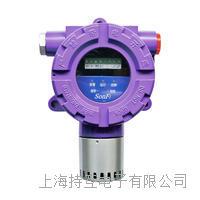 GTQ-SF6100A可燃气体探测器 GTQ-SF6100A可燃气体探测器
