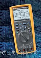 Fluke287C真有效值电子记录万用表 Fluke287C真有效值电子记录万用表