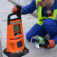 RadiusBZ1区域监测多气体检测仪 RadiusBZ1区域监测多气体检测仪