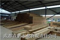 防腐木材 F