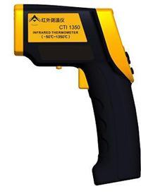 CTI1350红外线测温仪(中高温型) CTI1350
