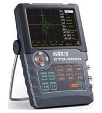 CTS-9008数字超声探伤仪 CTS-9008