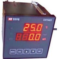 经济型在线溶解氧仪(ppm) OXY5403-S