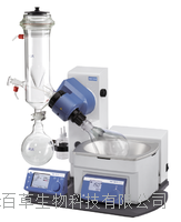 IKA RV 10 control V-C 旋转蒸发仪,可定量蒸馏