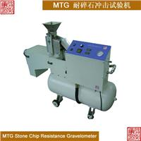 Stone Chip Resistance Gravelometer