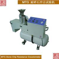 Stone Chip Resistance Gravelometer MTG