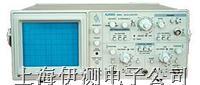 上海新建20MHz双踪示波器 XJ4323