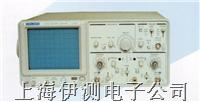 上海新建40MHz双踪示波器 XJ4330A