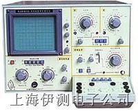 上海新建半導體管特性圖示儀 XJ4810/XJ4810A