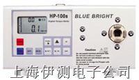 常州蓝光智能数字扭力测试仪