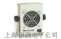 常州快克高频离子风机 QUICK436