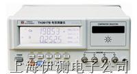 常州同惠电容测量仪