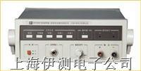 扬声器极性测试仪