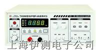 常州同惠扬声器F0高速测试仪 TH5990