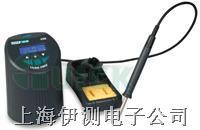 常州快克智能无铅电焊台  QUICK303