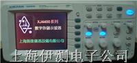 40MHz數字存儲示波器/上海新建 XJ4451A