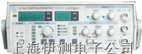 上海新建函數信號發生器/計數器3/5/10MHz XJ1641/XJ1642/XJ1643