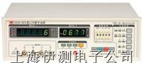 常州扬子LCR数字电桥 YD2810FA
