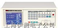 常州扬子宽频LCR数字电桥 YD2816