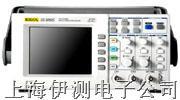 150MHz数字示波器/北京普源 DS5152C