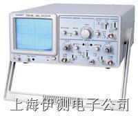 扬中科泰20MHz模拟双踪示波器 COS-620