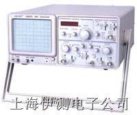扬中科泰20MHz带频率显示双踪示波器 CA9020F