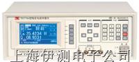 常州扬子精密电感测量仪 YD2776A