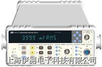 南京盛普数字超高频毫伏表/频率计 SP2271