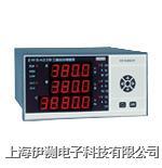 三相0.5級綜合電量表/青島青智 ZW5433B