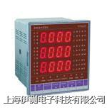 青島青智三相0.5電量表 ZW3432A