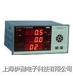 青岛青智电流谐波表 ZW5417B