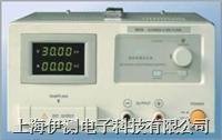 宁波求精单路直流稳压电源 QJ3020E