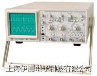 江苏绿杨15MHz长余辉慢扫描示波器 YB4328D