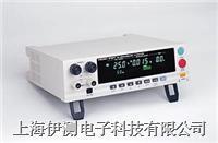 日本日置交流接地电阻测试仪 hioki 3157-01