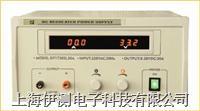 宁波中策大功率直流稳压电源 DF1730SL30A/DF1730SL40A