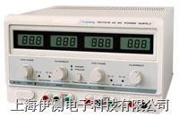 江苏绿杨三路直流稳压电源 YB1731B/YB1731C