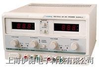 江苏绿杨双路直流稳压电源 YB1731A