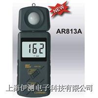 香港希玛照度计 AR813A