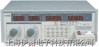 杭州伏達晶體管多功能篩選儀 UI9600B