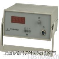 上海亨通数字式高斯计 HT100G