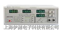 常州中策驻极体传声器测试仪 ZC6061
