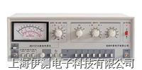 常州中策信号失真度测试仪 ZC4121A