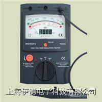 深圳华谊数字指针双显兆欧表 MS5202
