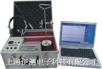 智能型電纜故障檢測儀 FCL-2004