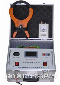 數字式電纜識別儀 FCI-2081/82