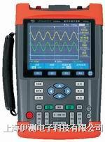 江苏绿杨40MHz手持式数字存储示波表 LDS40410