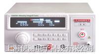 南京长盛绝缘耐压测试仪 CS2676EN